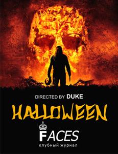 The Halloween Tree TV Movie 1993  IMDb